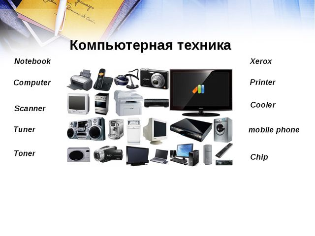 Компьютерная техника Notebook Computer Scanner Tuner Toner Xerox Printer Cool...
