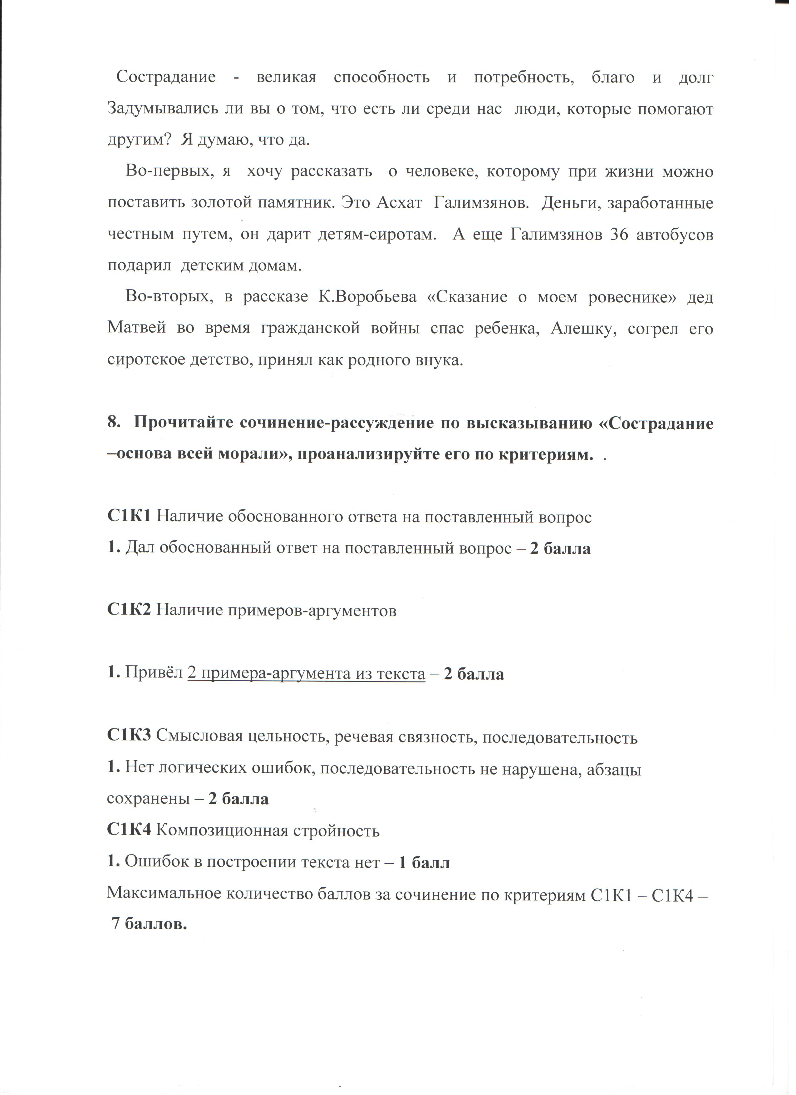 C:\Documents and Settings\Admin\Мои документы\Мои рисунки\Изображение 011.jpg