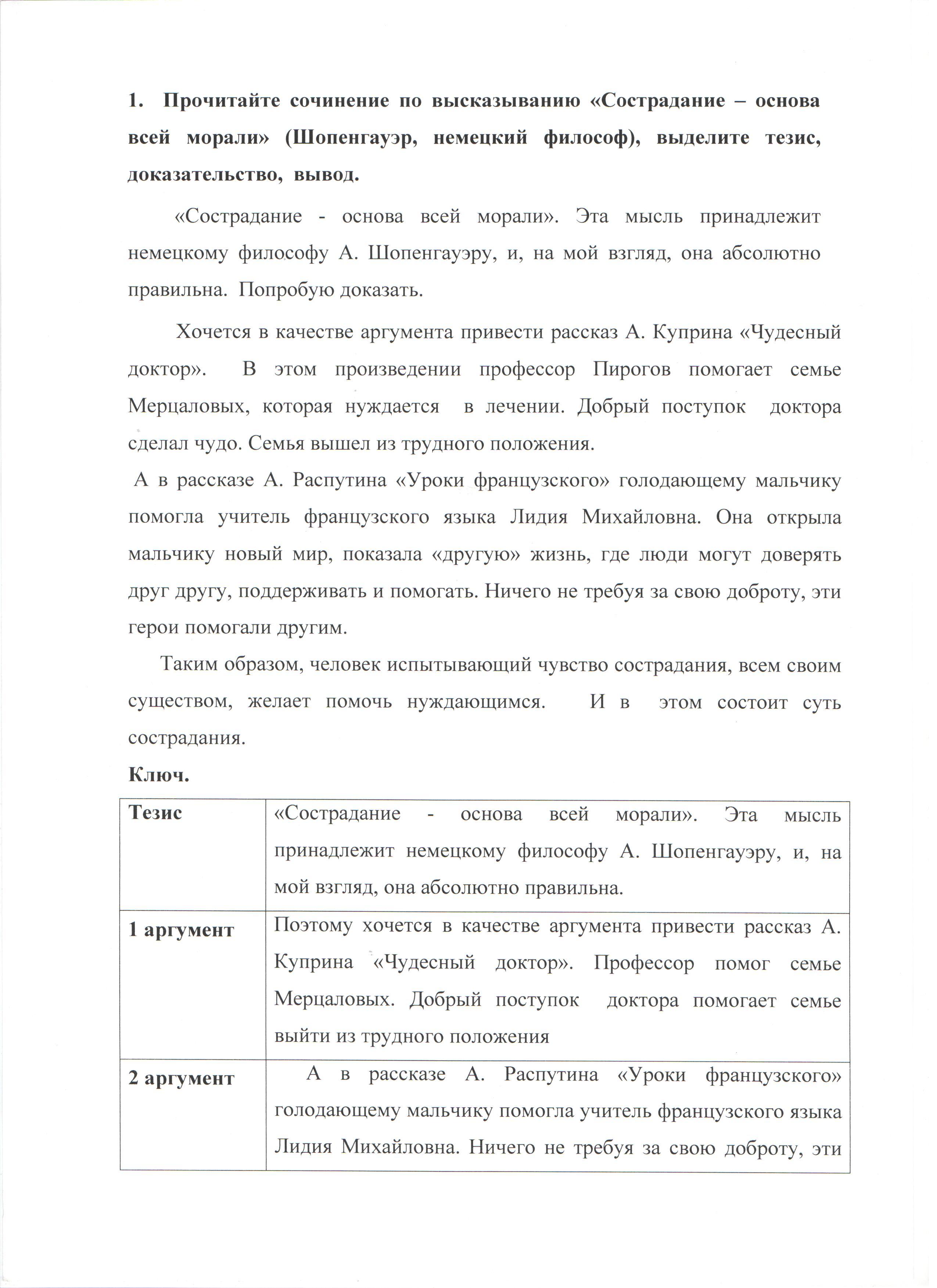 C:\Documents and Settings\Admin\Мои документы\Мои рисунки\Изображение 006.jpg