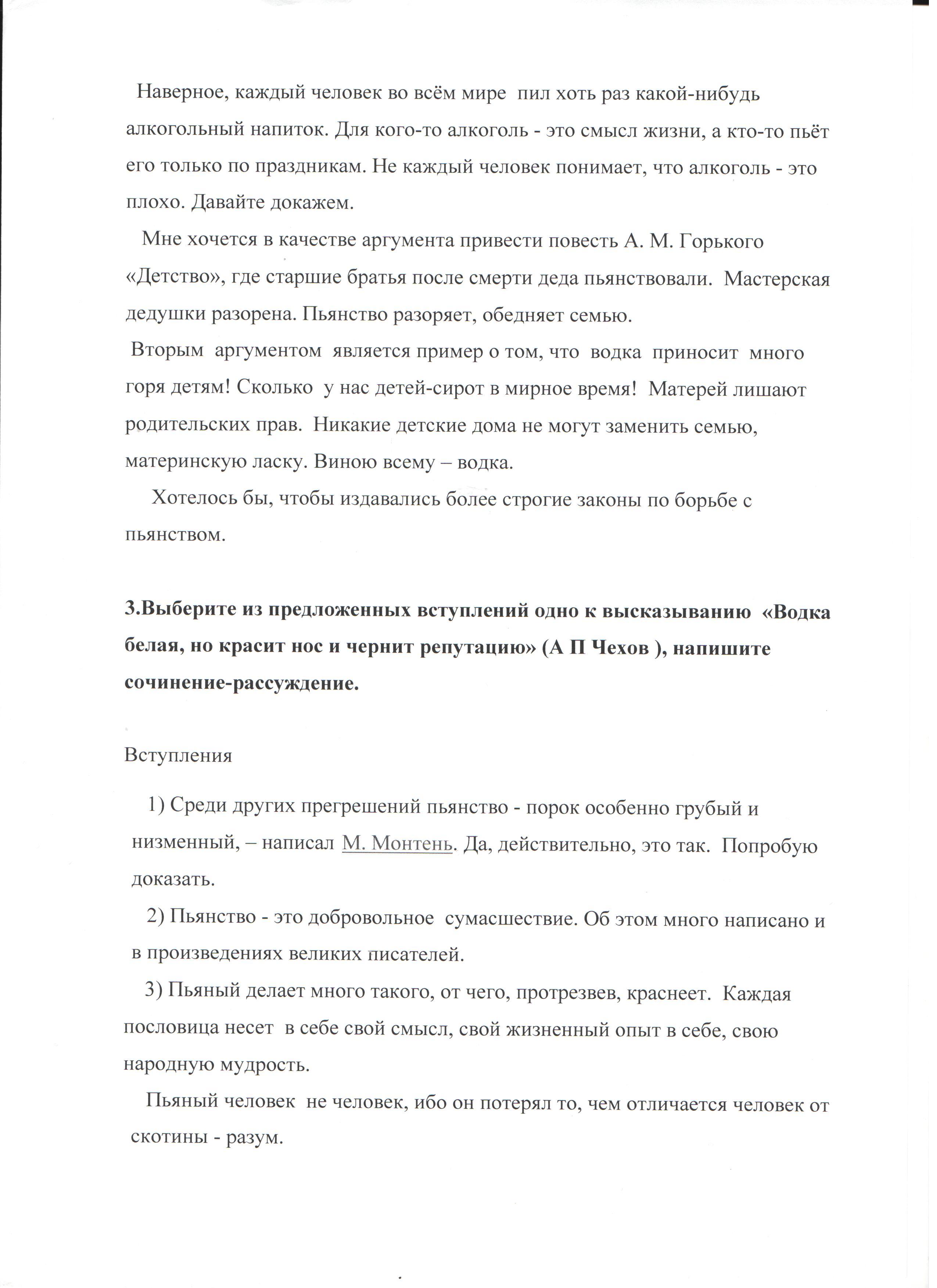 C:\Documents and Settings\Admin\Мои документы\Мои рисунки\Изображение 016.jpg