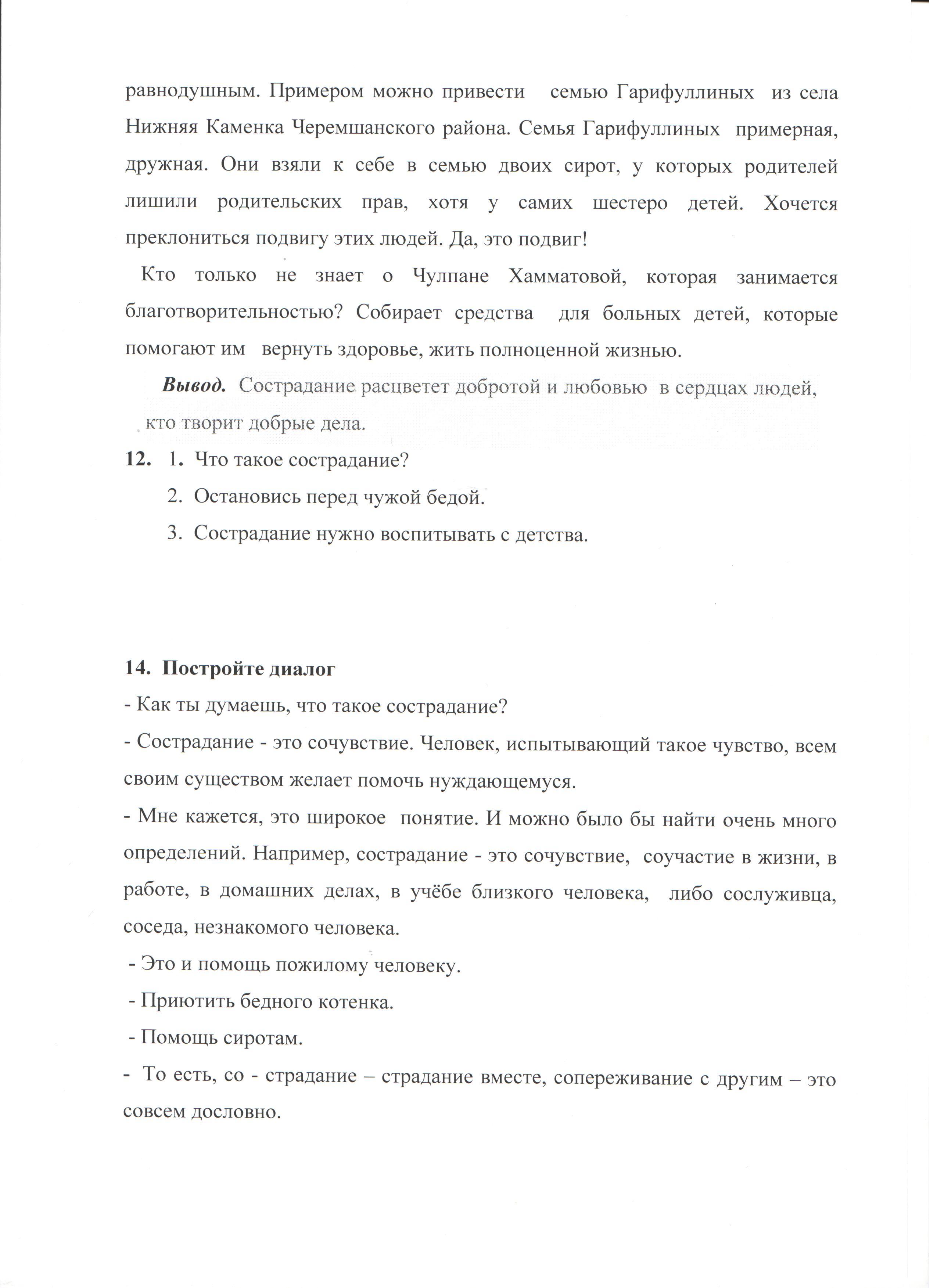 C:\Documents and Settings\Admin\Мои документы\Мои рисунки\Изображение 014.jpg