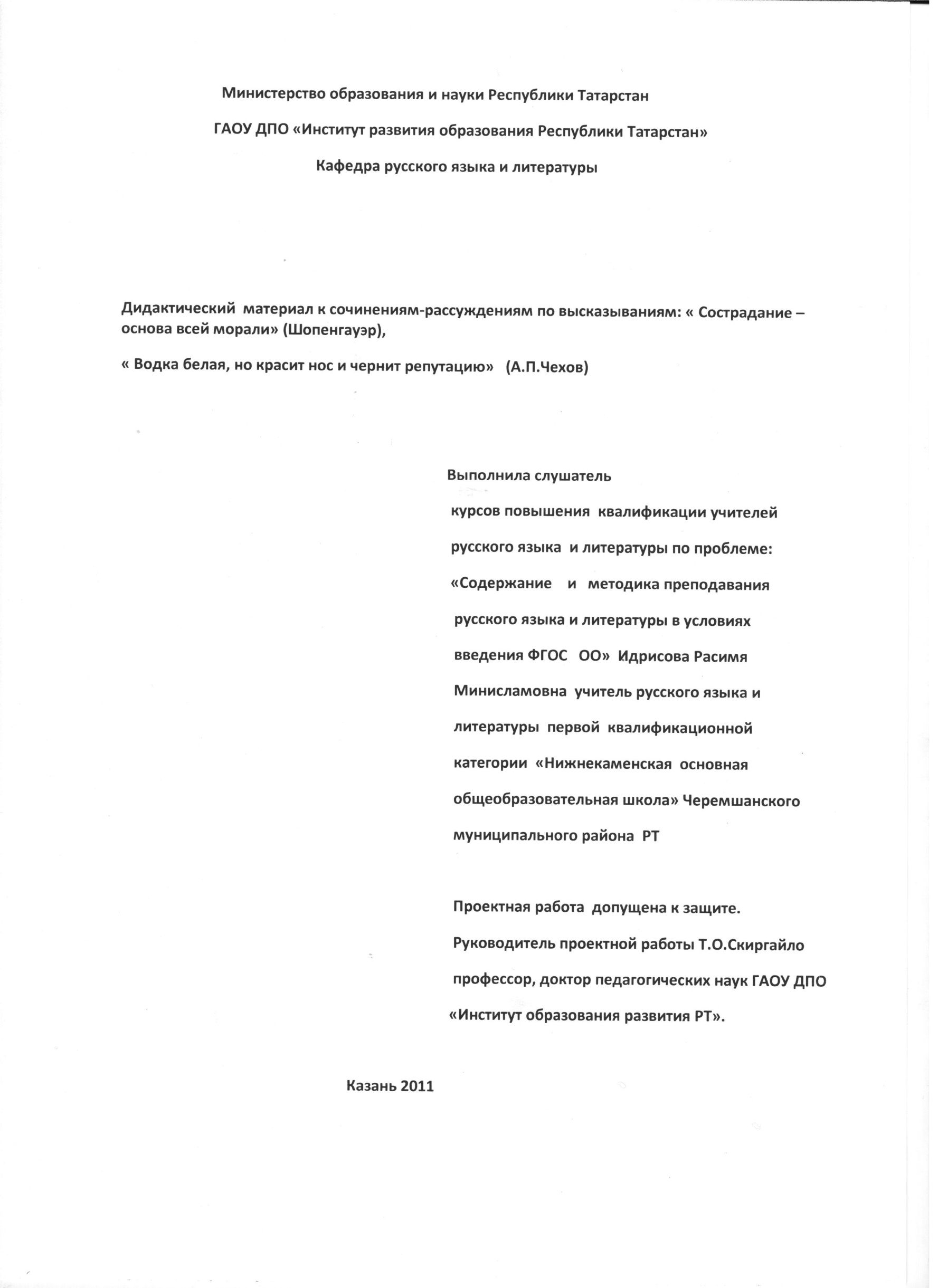 C:\Documents and Settings\Admin\Мои документы\Мои рисунки\Изображение 005.jpg