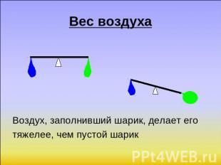 http://ppt4web.ru/images/1194/32074/310/img4.jpg