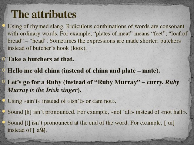 Using of rhymed slang. Ridiculous combinations of words are consonant with or...