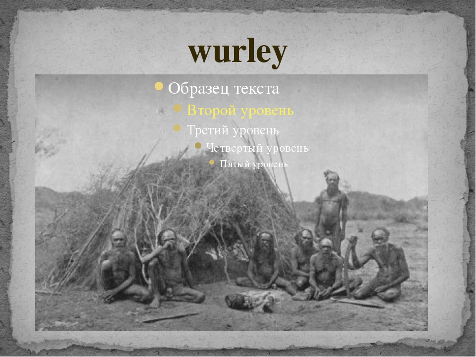 wurley