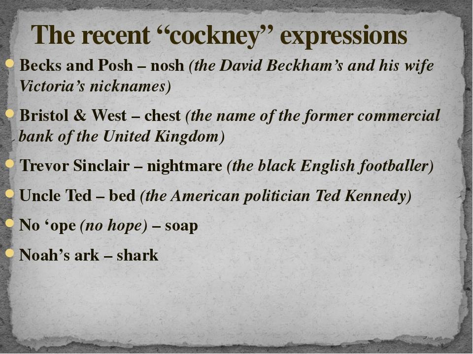 Becks and Posh – nosh (the David Beckham's and his wife Victoria's nicknames)...