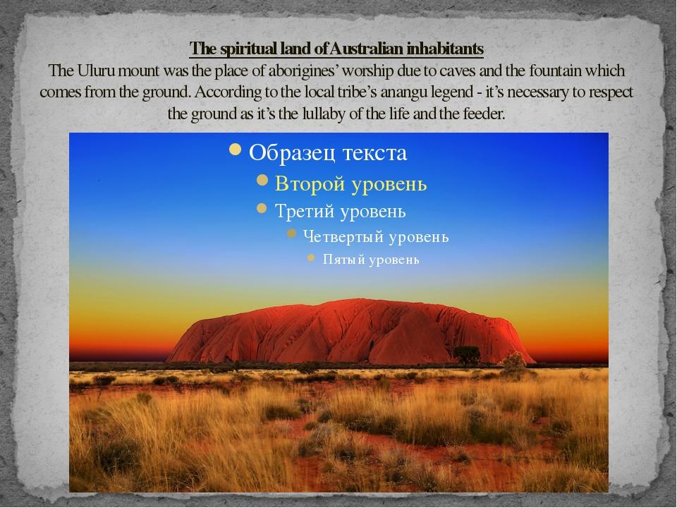 The spiritual land of Australian inhabitants The Uluru mount was the place o...