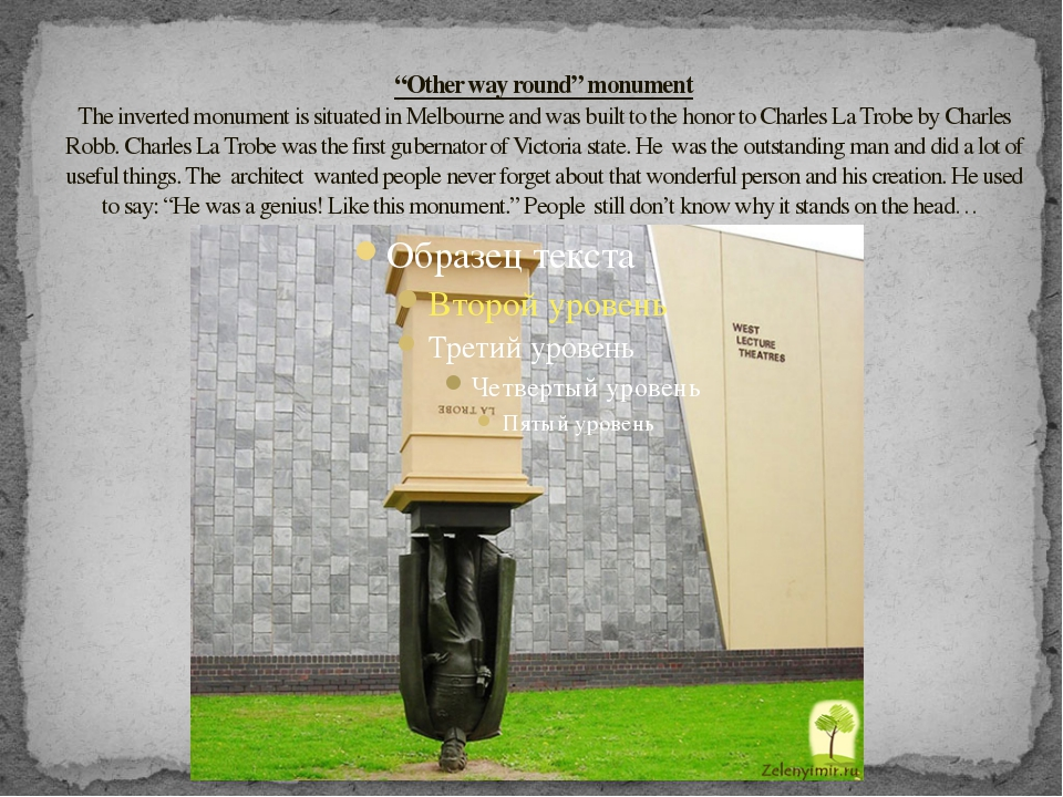 """""""Other way round"""" monument The inverted monument is situated in Melbourne and..."""