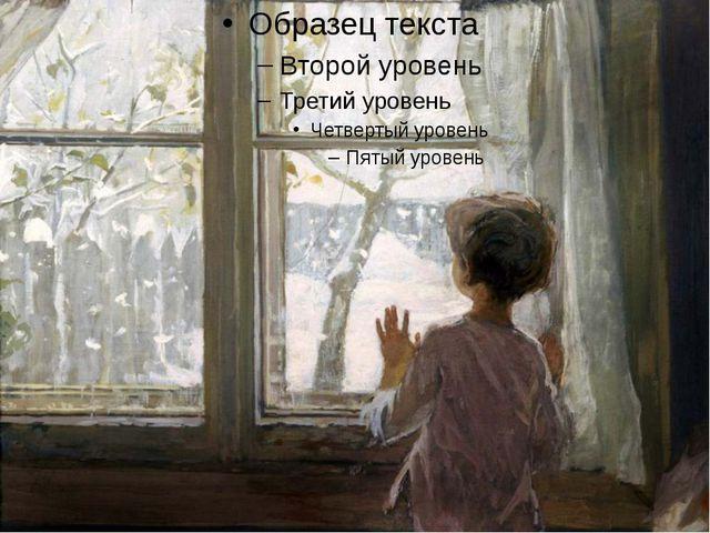 А.А. .Фет «Снег да снежные узоры…» П.И.Чайковский. Увертюра к балету «Щелкун...