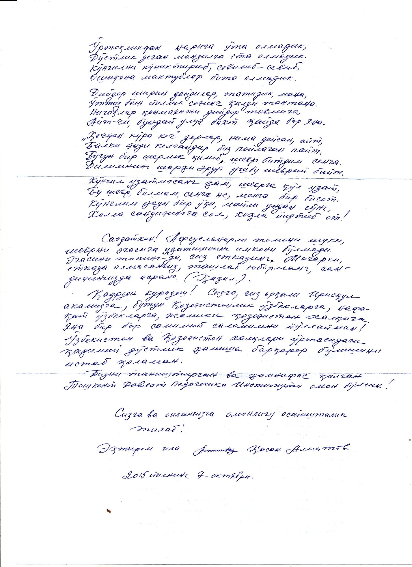 C:\Documents and Settings\Admin\Мои документы\Мои рисунки\Scan0025.tif