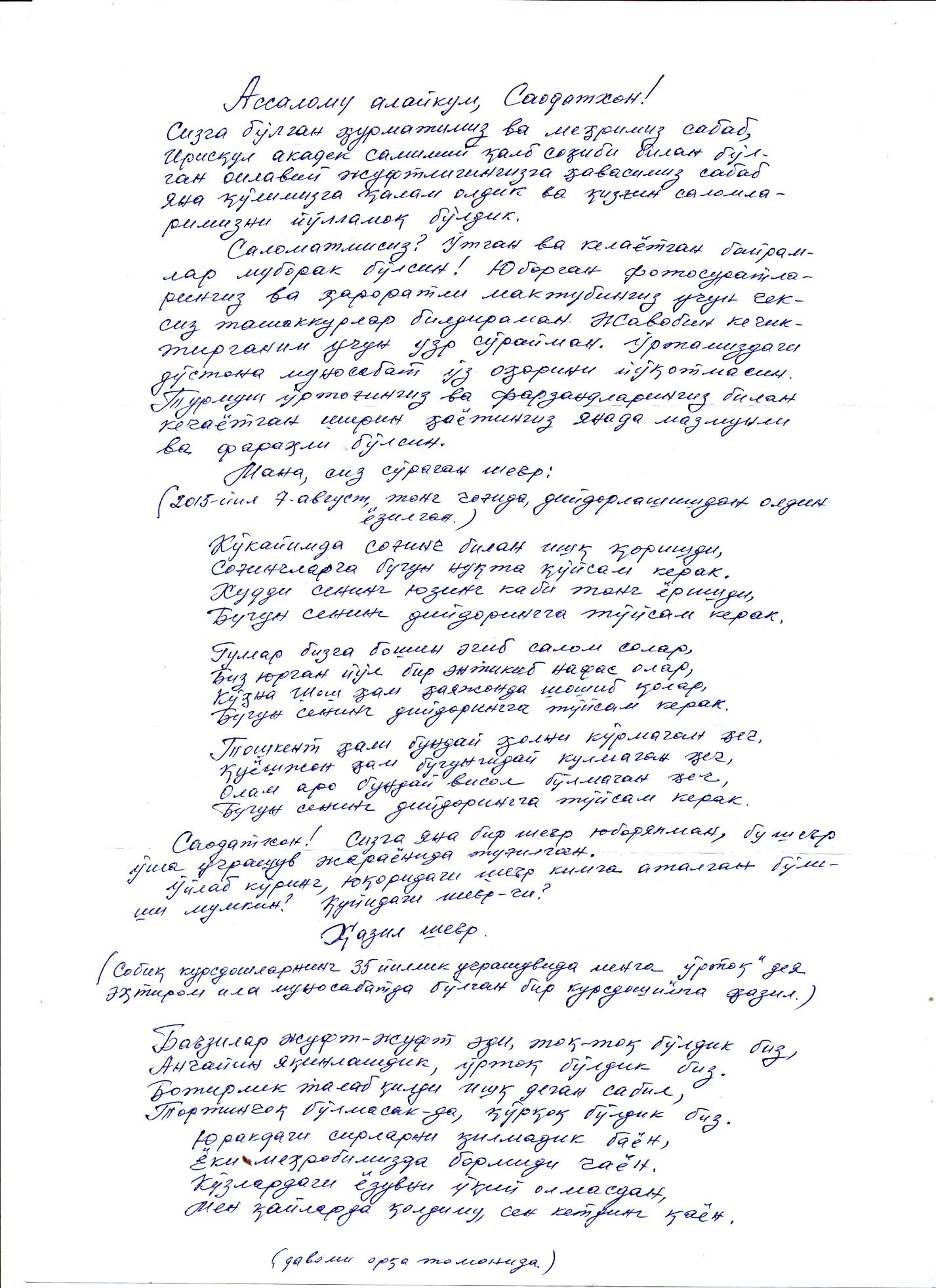 C:\Documents and Settings\Admin\Мои документы\Мои рисунки\Scan0024.tif