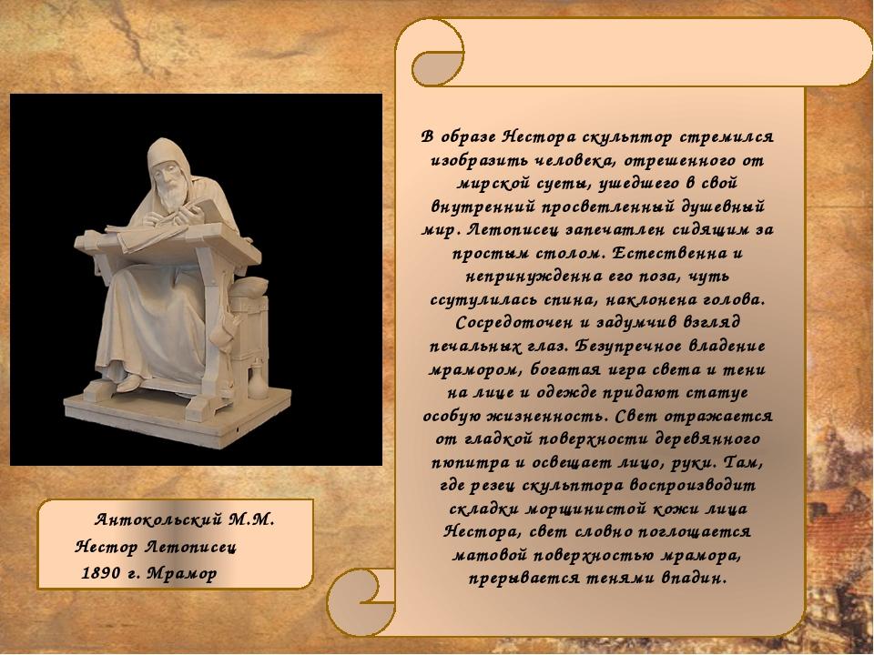 В. М. Васнецов. 1919 г. Сохранились его слова о пользе книжной премудрости:...