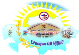 hello_html_m14edfd26.png