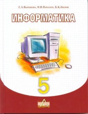 hello_html_m7fec20e8.jpg