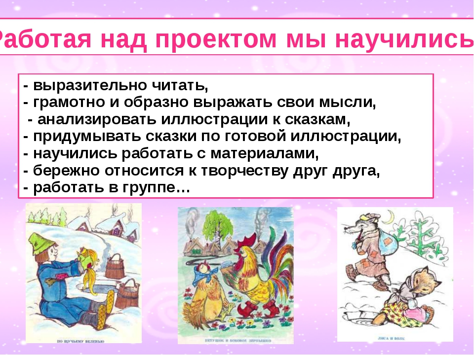 - выразительно читать, - грамотно и образно выражать свои мысли, - анализиров...