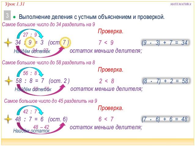 hello_html_4d954ff1.jpg