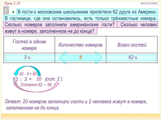 hello_html_5dccbd45.jpg