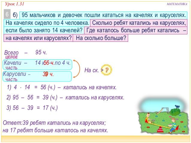 hello_html_m4008a28f.jpg