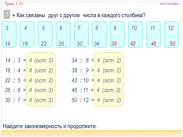 hello_html_m5d114c32.jpg