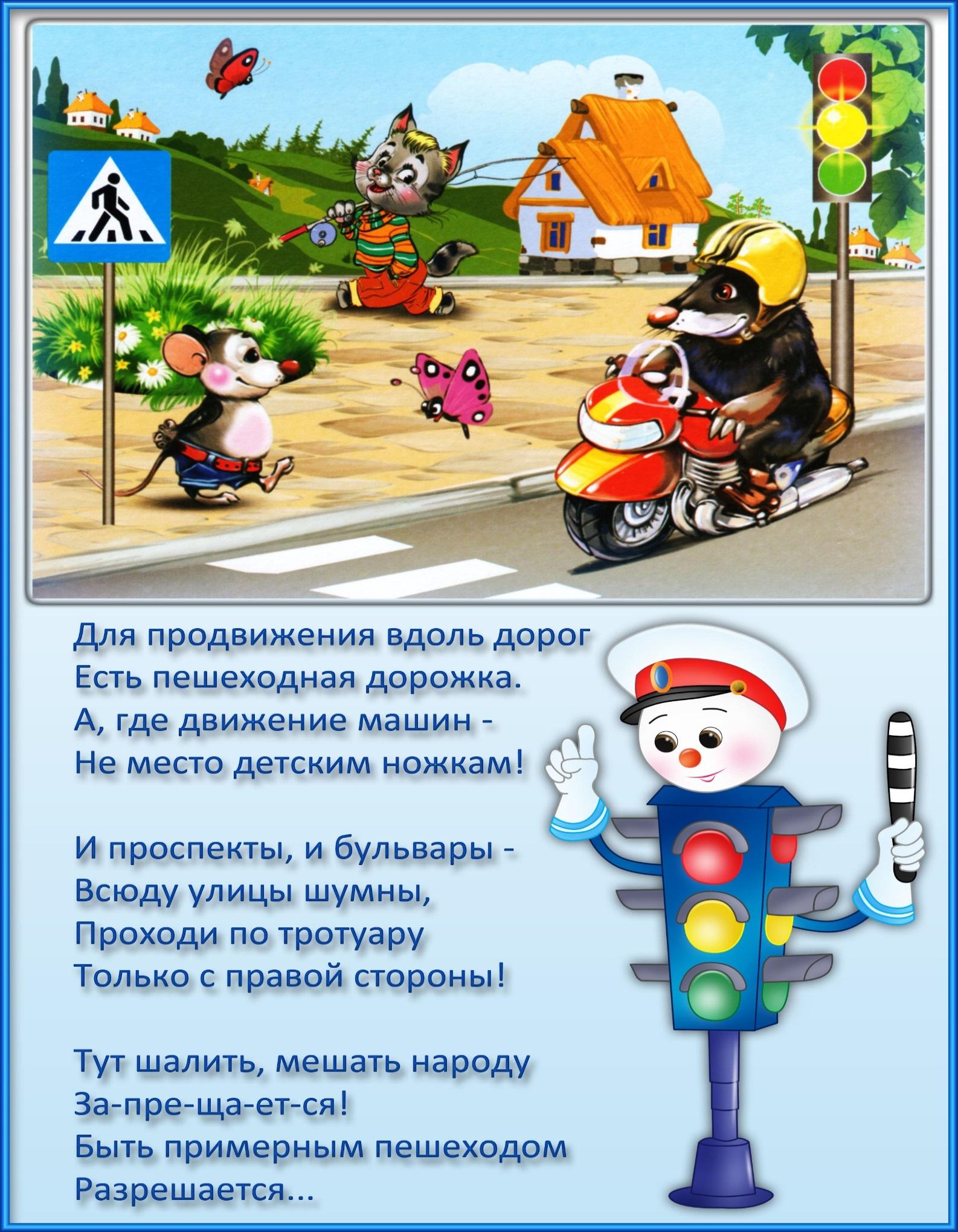 hello_html_2c0232a5.jpg