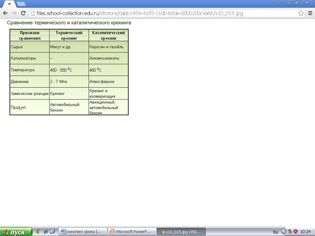 hello_html_5e7e4c6a.png