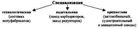 hello_html_m4a7dc529.jpg