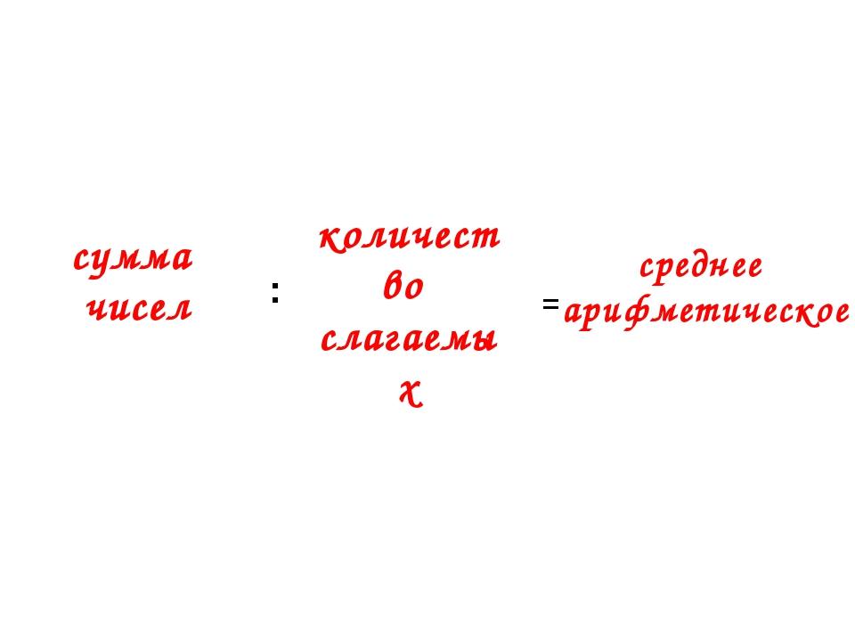 Средняя масса ( среднесуточный привес ) используется при подсчете массы живо...