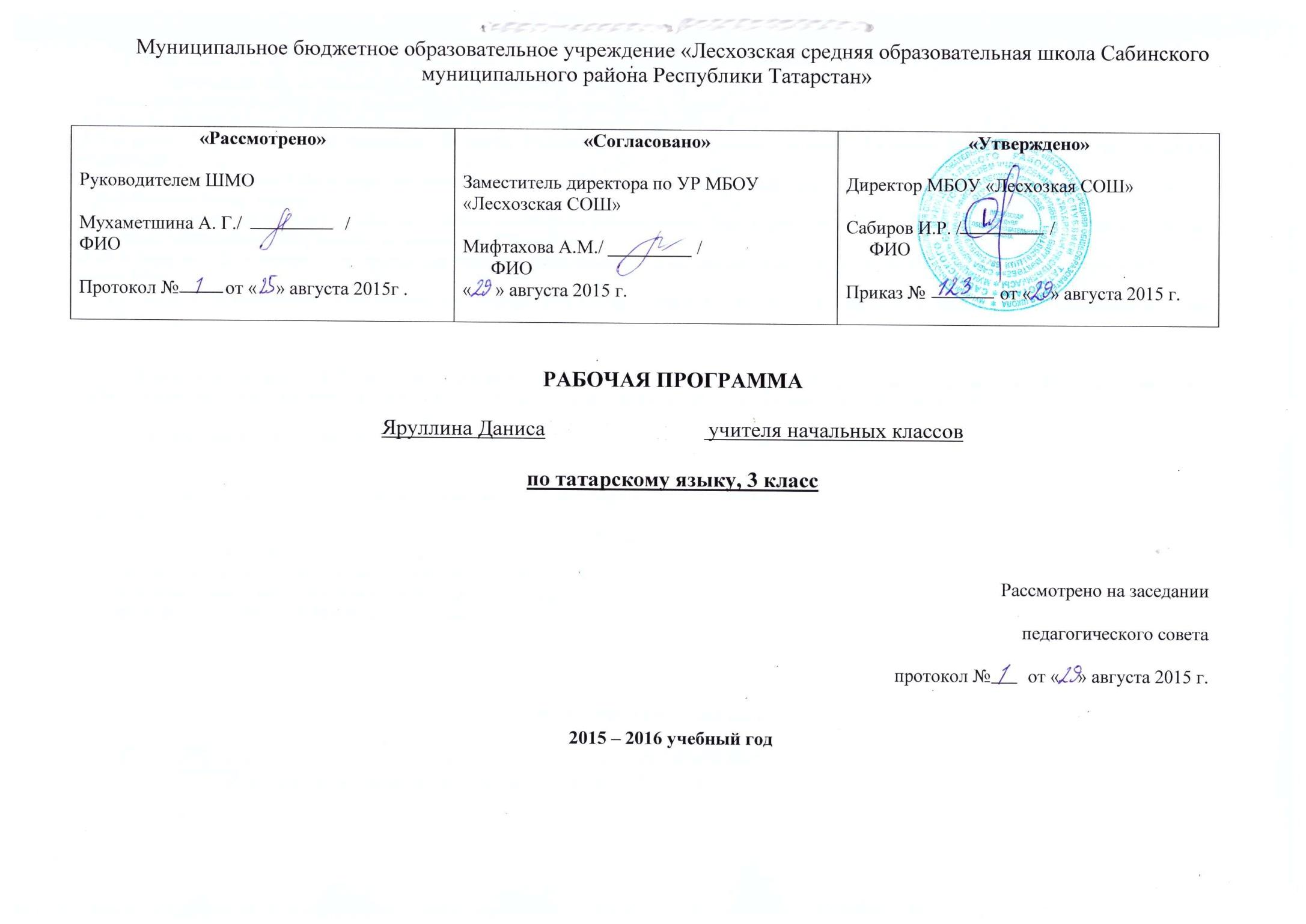 F:\прочие документы\Untitled_20151002_003910.jpg