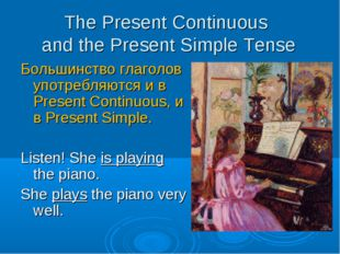 The Present Continuous and the Present Simple Tense Большинство глаголов упот