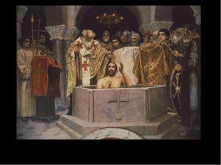 Крещение Владимира. ФрескаВ. М. Васнецова