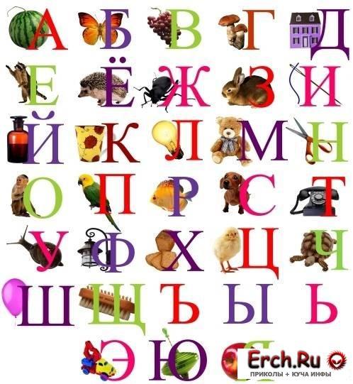 http://erch.ru/uploads/posts/2011-01/1295842440_1295803713_1yufk.jpg