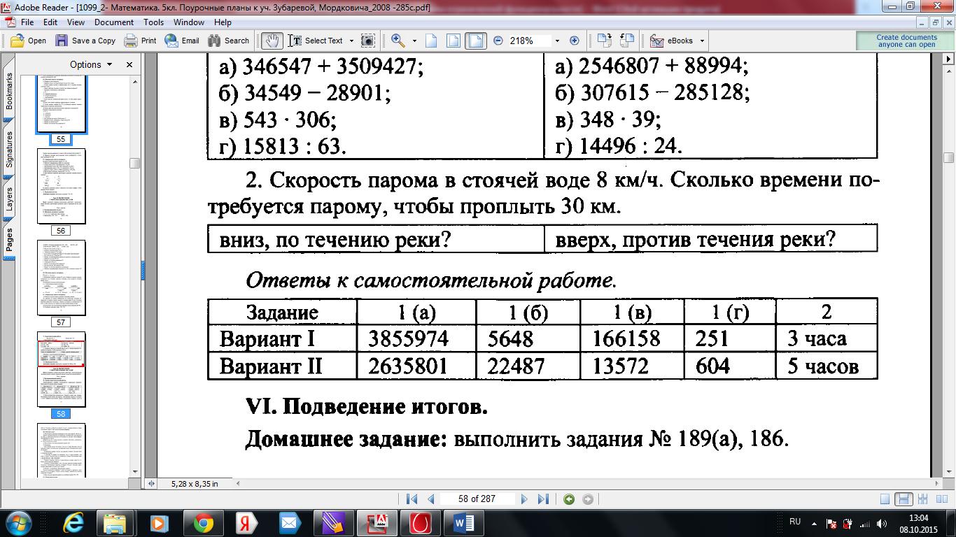 hello_html_mf1d06d7.png