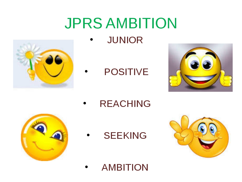 JPRS AMBITION JUNIOR POSITIVE REACHING SEEKING AMBITION Класс поделился на 5...