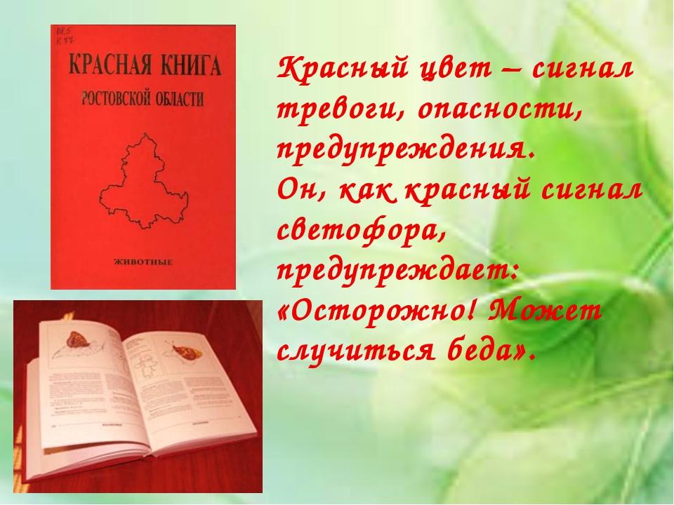 СТЕПНАЯ ДЫБКА БОГОМОЛ МАХАОН ЛЕНЬ ЖУК-ОЛЕНЬ ШМЕЛЬ СТЕПНОЙ