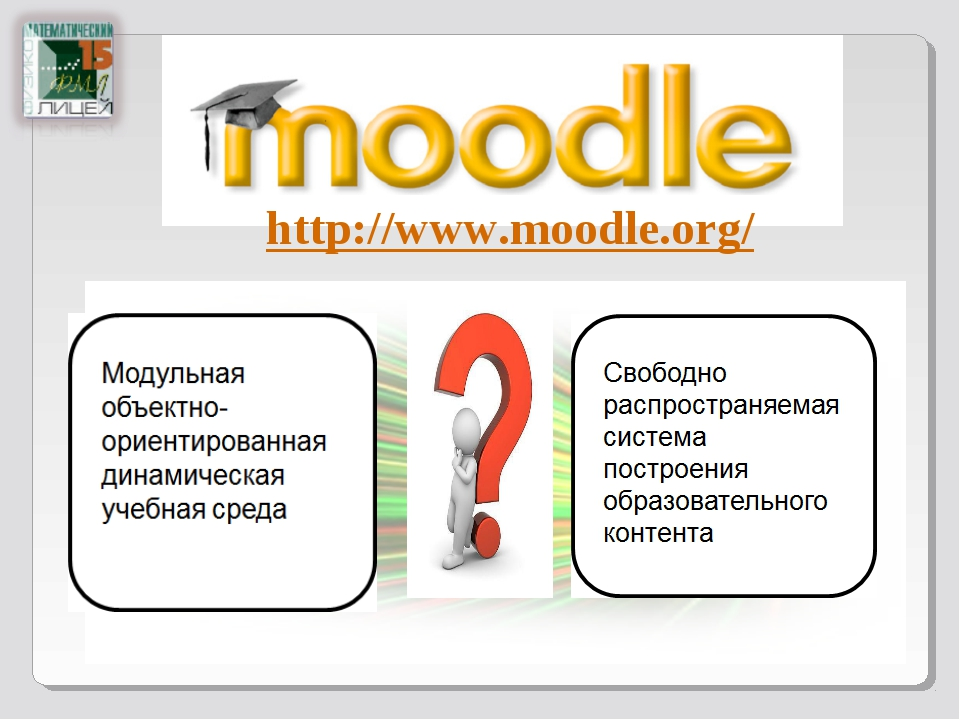 http://www.moodle.org/