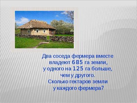 http://skolano1.ru/images/s2010/pod/2-1.jpg