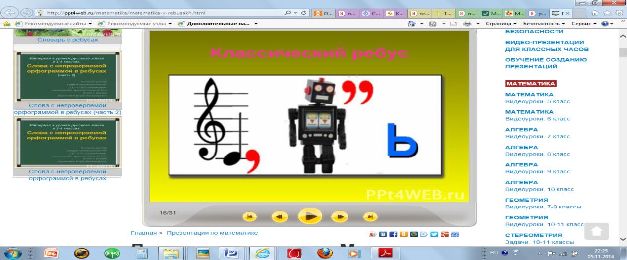 hello_html_201ec3d7.png