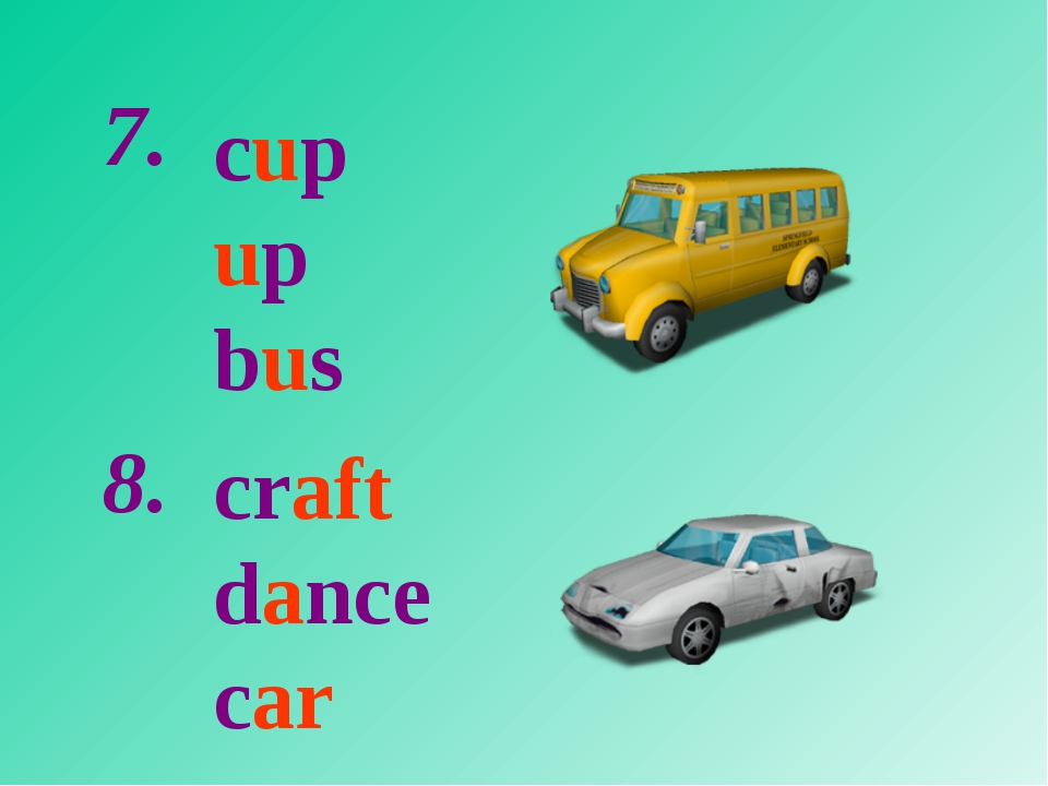 cup up bus craft dance car 7. 8.