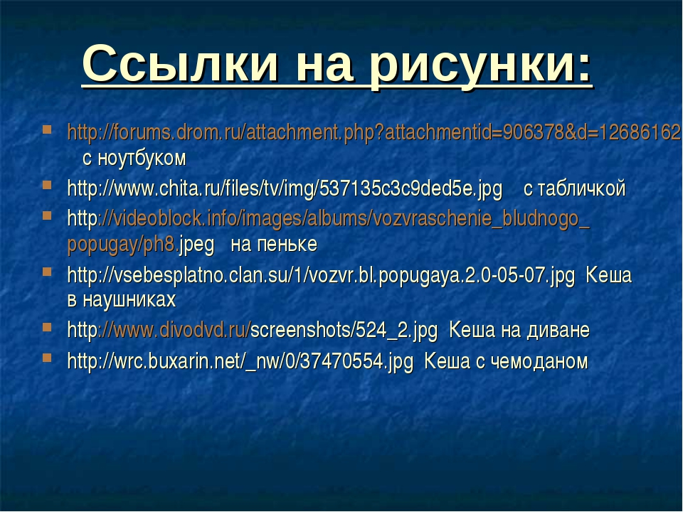 Ссылки на рисунки: http://forums.drom.ru/attachment.php?attachmentid=906378&d...
