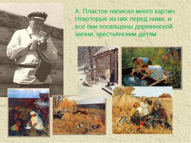 А. Пластов написал много картин. Некоторые из них перед нами, и все они посвя...
