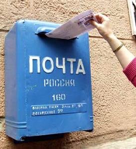 http://my-ivanovo.ru/wp-content/uploads/2012/06/44-n84904584-273x300.jpg