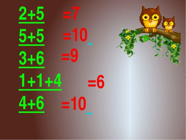 2+5 5+5 3+6 1+1+4 4+6 =10 =7 =10 =9 =6