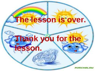 The lesson is over. Thank you for the lesson.