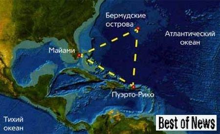 http://best-of-news.ru/uploads/posts/2012-12/1355085253_foto623.jpg