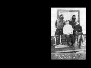 Об итогах зимовки на Новой Земле Г. Я. Седов в своём дневнике отметил, что эк