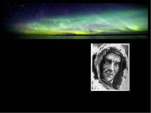 Метеорологические станции экспедиции Седова в бухте Фоки на Новой Земле и в