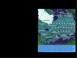Обе экспедиции - на Колыму и губу Крестовую - дали ряд новых географических д