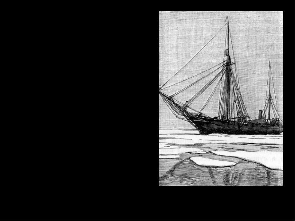 "Наконец, экспедиция в августе 1912 г. на судне ""Святой великомученик Фока"" в..."