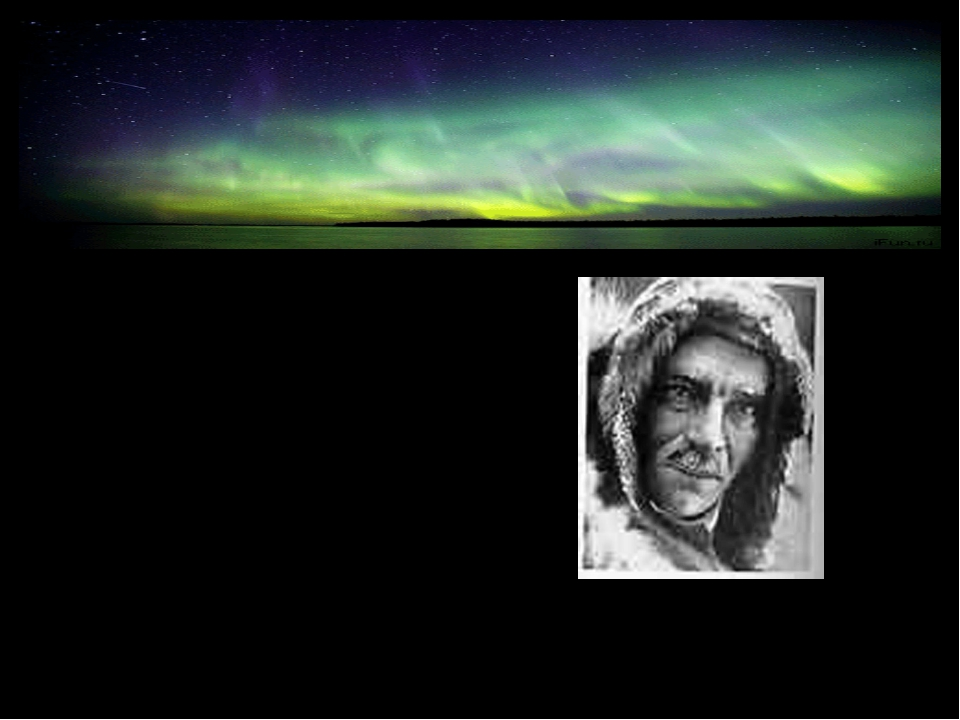 Метеорологические станции экспедиции Седова в бухте Фоки на Новой Земле и в...