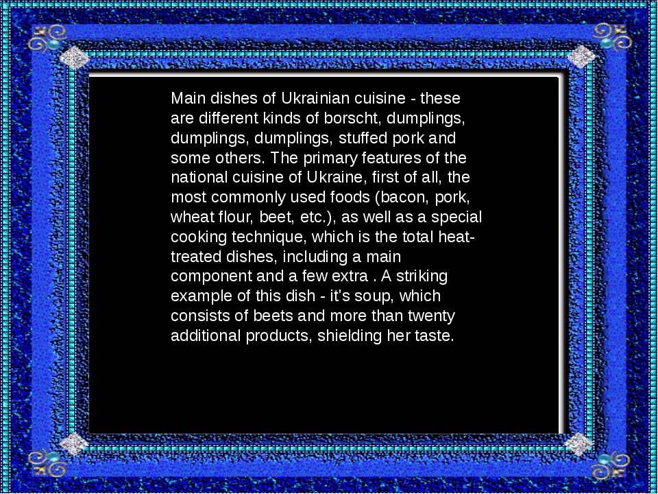 Main dishes of Ukrainian cuisine - these are different kinds of borscht, dump...